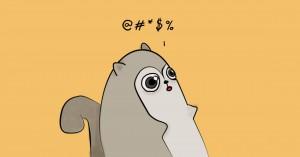 Japanse scheldwoorden