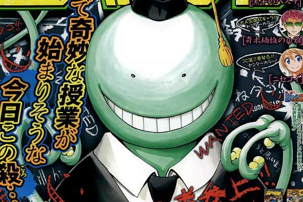 Ansatsu-Kyoushitsu-manga