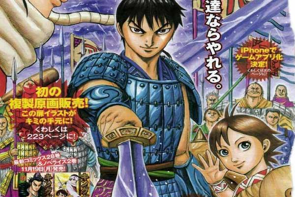 kingdom-manga
