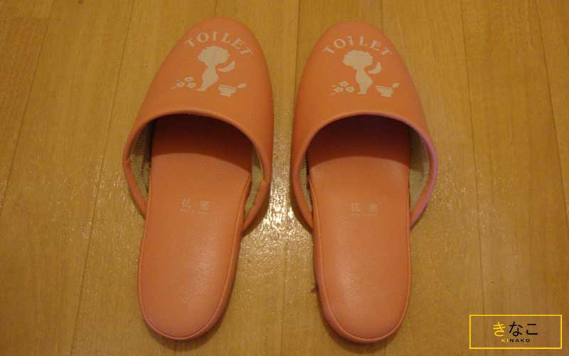 wc slippers japan
