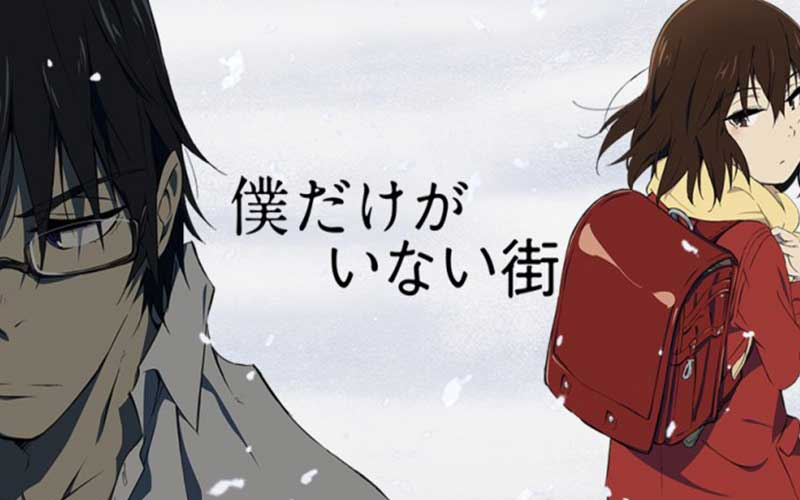 Anime winter 2016 boku dake ga inai machi