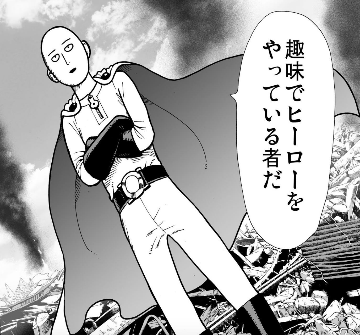 """趣味でヒーローをやっている者だ。-Ik ben held als hobby. De """"nieuwe"""" tekenstijl van One-Punch Man die we ook in de anime zien."""
