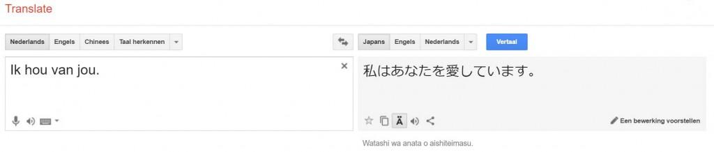 ik hou van jou translate