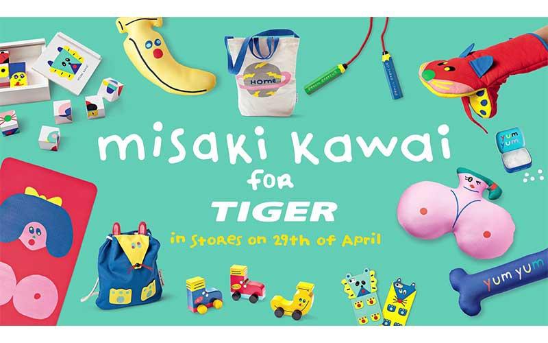 Producten van Misaki Kawai bij de Flying Tiger