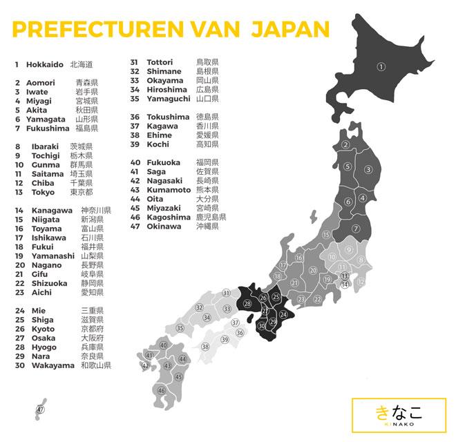 Prefecturen van Japan kaart