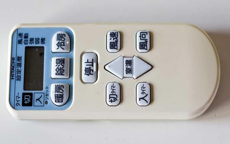 Japanse airco afstandsbediening