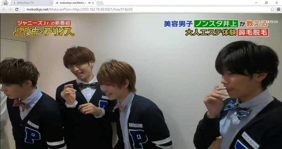 Online-Japanse-tv-kijken-mokodojo-Asahi